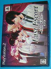 Last Escort - Club Katze Limited Edition - Sony Playstation 2 PS2 Japan - JAP