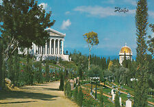 Post Card - Haifa, vone of the biggest towns in the country