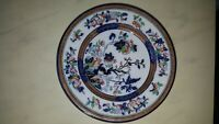 ANTIQUE DRESDEN INDIAN TREE DINNER PLATE 10 INCHES