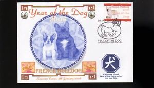 YEAR OF THE DOG STAMP ILLUSTRATED SOUVENIR COVER, FRENCH BULLDOG 2