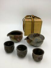 Exquisite Bizen yaki tea set 平川 正二 HiIRAKAWA Shoji
