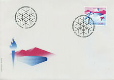 Switzerland Sports Stamps 2019 FDC Winter Youth Olympics Lausanne 2020 1v Set