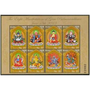 Bhutan 2013 – Guru Tshen – Gye Buddhism religion Sheetlet of 8 Stamps MNH