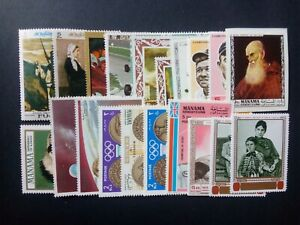 ARAB EMIRATES good lot of stamps very fine MNH