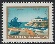 Liban LEBANON 1966 ** mi.948 sites sights Freimarken définitif