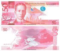 Philippines 50 Piso 2013 P-207 Banknotes UNC