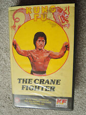 The Crane Fighter - VHS PAL Video - Martial Arts, Kung Fu - KF Movies