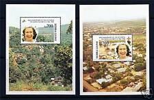 Uganda 1992 QE11 40th Anniv Accession MS 1083 MNH