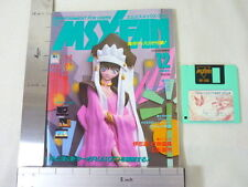 MSX FAN + DISK 1991/12 Book Magazine RARE Retro ASCII