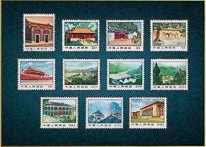 China 1971 R14  - Satz - Set VF MNH  CV = 35 EUR