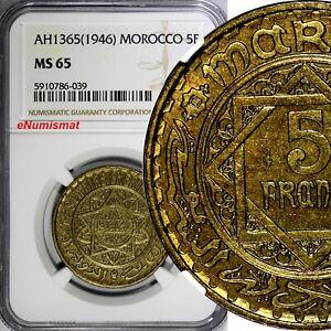 Morocco Mohammed V AH1365 (1946) 5 Francs NGC MS65 GEM BU  Y# 43 (039)