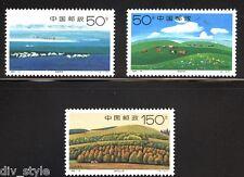 Xilinguole Grasslands Set of 3 stamps mnh China 1998-16 sheep cattle deer forest