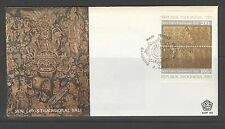 INDONESIA 1981 FDC SHP 90 TRADITIONAL PAINTING + BLANK