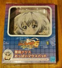 Senki Zesshou Symphogear G Chris Yukine 3D Oppai Mouse Pad HOBBY STOCK NEW