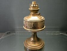 Antique French Decorated Brass Original Oil Lamp