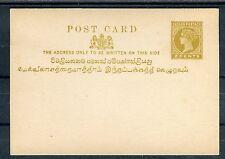 Ungebrauchte Ganzsache Ceylon (Sri Lanka) 2 Cents - b1891