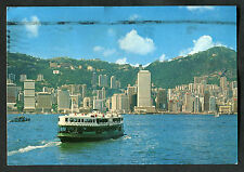 Posted 1984: View of the Ferry & Hong Kong Harbour
