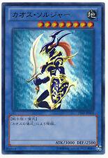 Yu-Gi-Oh Black Luster Soldier 15AY-JPA01 Ultra Rare Japanese