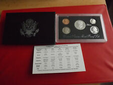 *USA KMS 1994 PP (SILVER PROOF SET)  * 1 Cent- 1/2 Dollar (Ki2)