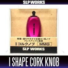 DAIWA Genuine RCS I Cork Handle Knob [MMG](Metallic Magenta) *HKIC