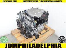 JDM NISSAN 350Z INFINITI G35 3.5L VQ35 ENGINE VQ35DE