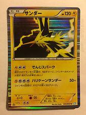 Pokemon Carte / Card Electhor Zapdos Rare Holo 025/052 R 1 ED BW3