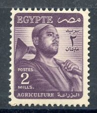 STAMP / TIMBRE EGYPTE N° 312 ** PAYSAN / METIER