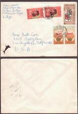 Military, War Libyan Stamps