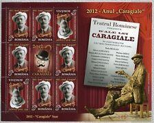 Rumanía Romania 2012 teatro Caragiale arte Klein arco en el cojín Folder 600