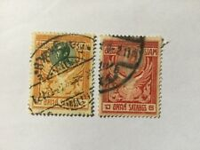 Siam Thailand Old Stamps Lot  37