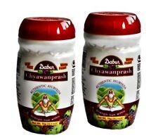 Dabur Chyawanprash, Amla-Kräuter-/Früchtemus 1kg, (2x500g), authent. Ayurveda