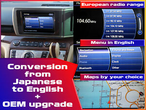 Conversion of navigation system to English for Nissan Elgrand E51 3rd 2008-2009