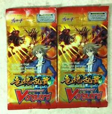 2X Cardfight Vanguard onslaught of Dragon Souls Booster Pack ENGLISH  5-cd/pk