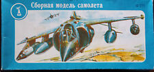 1:72 NOVO (Ex Frog) F-273 BAe Harrier GR.1. NO DECALS. Box, instruction, plastic