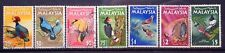 Malaysia Used Stamps -  7 pcs 1965 Definitive Birds