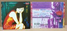 Rare Hong Kong Carina Lau Liu Jia Ling 劉嘉玲 刘嘉玲 1995 Taiwan CD FCS8481