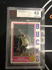 1974-75 Topps Basketball #55 Oscar Robertson Milwaukee Bucks HOF Graded BVG 6.5
