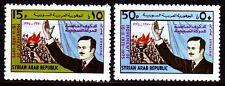 Syrien Syria 1975 ** Mi.1307/08 Präsident President Hafis al-Assad