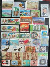 455-20  38 Used Commemorative Pakistan Stamps