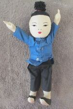 Vintage Hand Crafted Cloth Fabric Japanese Doll 11""