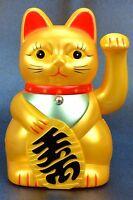 Maneki  Katze gold 15 cm Glückskatze Winkekatze Glücksbringer Neko  Feng Shui