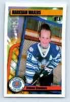 1992-93 Quebec Pee-Wee Tournament Danone Limited Steven Stamkos Rookie . #967