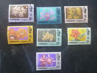 1979 MALAYSIA STATES SET OF 7 ORCHIDS MINT STAMPS MNH TRENGGANU