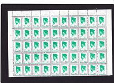 1/2 Bogen (50 Marken) 1,00 Rp. postfrisch Indonesien, siehe Scan (32)