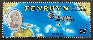 1975 Penrhyn N. Cook Islands $5 Apollo-Soyuz Space KIA ORANA O/Print MUH SG 78
