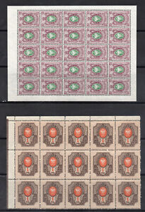 Russian Stamps  MNH         (#210087)