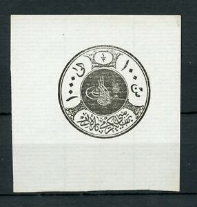 TURKEY OTTOMAN EMPIRE REVENUE FRAGMENT, STAMPED PAPER AS SHOWN