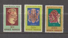 Indonesia Stamps 1973 Ceremonial Masks Complete Set, MNH, Tropical Gum, SCV$ 25.
