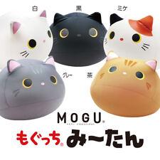 New!! MOGU Powder Beads Cushion Mogutchi Cat Various 5 Characters from Japan