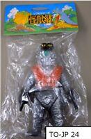 Yamanaya Godora Alien Ultraman kaiju Monster Soft Vinyl Sofubi Ultra Fight JP